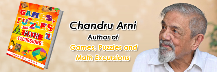 books-publishined-by-prowess-author-chandru-arni